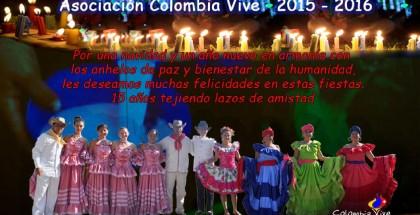 Enavidad2015